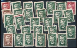 1950 Petőfi Sándor 29 db sor (11.600)
