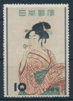 Nemzetközi bélyeghét, International Philately Week