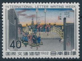 Filatélia hét bélyeg, Philately Week stamp