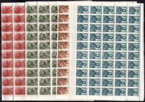 1944 Kossuth Lajos (I.) sor hajtott teljes ívekben, az 50f két fél ívben (20.000) (törések, fogelválások / folds, aparted perfs.)