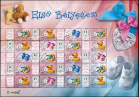 2006 Első bélyegem promóciós teljes ív (11.500)