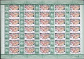 2014 Üzenet Bélyegem (VII.) - Belföld- 125 éves a magyar ajánlási ragjegy promóciós teljes ív (11.000)