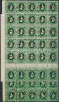1953 Kisegítő V. sor 25 darabos ívtöredékekben (37.500)