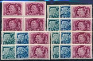 1951 Nagy októberi szocialista forradalom II. 10 db sor, köztük négyestömbök is (12.000)