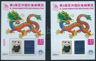 1996 Kína IX. Ázsiai Nemzetközi Bélyegkiállítás fogazott + vágott emlékív (9.500)