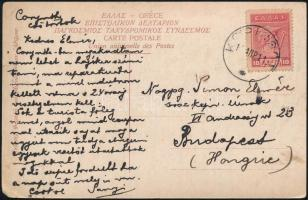 Görögország 1911