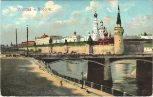 Moscow, Moscou; Kremlin, art postcard (pinhole)