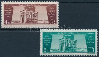 1962 UNESCO-kampány Núbia műemlékeiért sor Mi 233-234