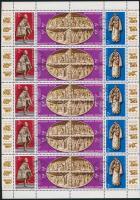 1982 Vatikáni magyar kápolna műalkotásai 5 db teljes ív (11.000)