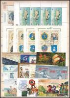 1997-1999 16 db klf blokk és kisív (25.500)