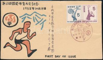Japán 1958