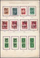 Meghatalmazás és Érvényes bélyegek kis gyűjteménye közte másodpéldányok, összefüggő párok stb (min. 100.000)