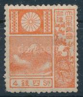 Japán 1929 Mi 188 I. (Mi EUR 260,-)