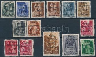 Székelyudvarhely 1944 14 klf bélyeg garancia nélkül (279.000)