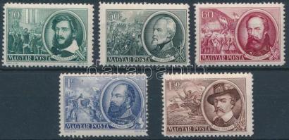 1952 1848-as Szabadságharcosok sor B (85.000)