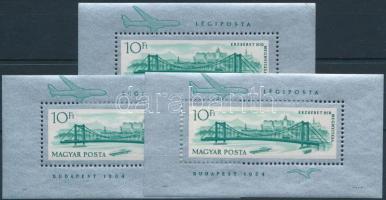 1964 Erzsébet híd 3 db blokk zárt keretfogazással (12.000) (1 példányon saroktörés / folded corner)