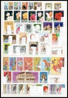1982-1995 198 db bélyeg, köztük sorok és önálló értékek + 16 db blokk, 3 db berakólap minden oldalán, mappában (28.120)