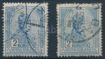 1908 2K 3. és 4. vízjelállás (28.000)