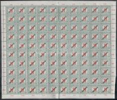 1919 Köztársaság portó 20f hajtott ív (10.000)