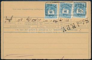 1889 Táviratdarab 3 x 10kr bérmentesítéssel SÁSD B.P.V. vasúti távírda bélyegzéssel