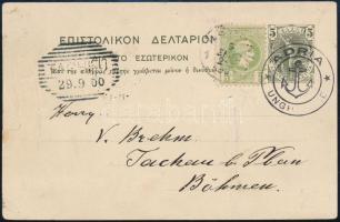 Görögország 1900 Díjjegyes levelezőlap Görögországból ADRIA / UNGHERESE - TACHAU