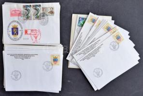 Kb. 230 db levél alkalmi bélyegzéssel, dobozban