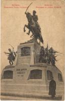 Moscow, Moscou; Monument au général Skobeleff / statue of Mikhail Skobelev