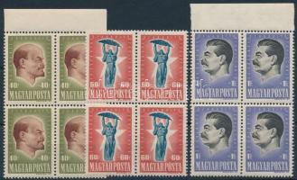 1947  4 db Harmincéves a Szovjetunió- Nagy októberi szocialista forradalom (I.) sor,négyestömbökben, benne ívszéli összefüggések (12.000)