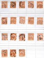 Legalább 5.000 Turul bélyeg szép / olvasható bélyegzésekkel kiadásonként, címletenként rendezve és 9 db ezres cserefüzetbe ragasztva, közte összefüggések, jobb értékek. Bélyegzésgyűjtemény összeállításhoz, kiegészítéshez, de továbbadásra Vaterára, ebayre is megfelelő anyag!
