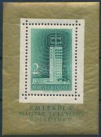 1956 Televízió blokk (15.000)