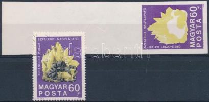 1969 Földtani intézet 60f vágott bélyeg óriási ívszéllel, fekete színnyomat nélkül + támpéldány (40.000)