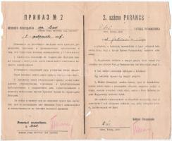 1945. 2. számú PARANCS Vác katonai parancsnokának utasítása a Szovjet Katonai Parancsnokság (A Vöröshadsereg Parancsnoksága) által kibocsátott pengő bankjegyek használatáról orosz és magyar nyelven. A papíron nagyobb szakadással.