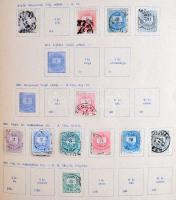 tartalmas magyar gyűjtemény 1850-1951 jobb kiadásokkal előnyomott albumban, nagyméretű csavaros albumborítóban. Magas katalógus érték!! Érdemes megnézni!!