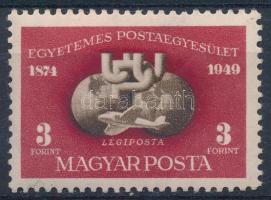 1950 UPU I. blokkból kitépett bélyeg (10.000)
