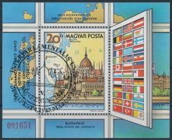 1983 Interparlamentáris Unió (I.) blokk A MAGYAR POSTA AJÁNDÉKA hátoldali felirattal, elsőnapi bélyegzéssel (17.000)