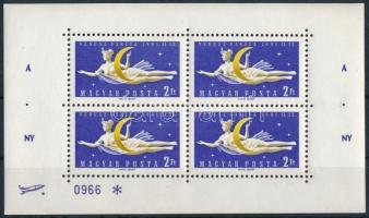 1961 Vénusz rakéta kisív az ívszélen rakétával és csillaggal (apró betapadás és kis törések / small gum disturbance and folds)