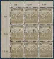 1944 1924 Arató 600K 9-es tömbben, középső bélyegen 600/800K tévnyomat R!
