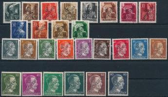 Muraszombat 1945, szlovén felülnyomású 2 db teljes sor, benne 12 db magyar és 15 db német megszállási bélyeg,garanciás Bodor vizsgálójellel. Ritka!