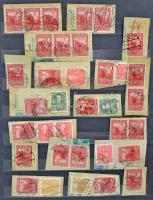 Magyar és külföldi bélyegek, gyűjteményrészek hagyatékból 4 db A/4 és 3 kis berakóban valamint 3 db A/4 és 4 közepes iratrendezőben hullámkarton ládában, sok érdekes gyűjtési területtel. Terjedelmes és tartalmas anyag, érdemes megnézni!!