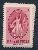 1949 10 db Alekszandr Szergejevics Puskin bélyeg (25.000)