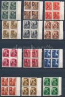 Muraszombat 1945 12 értékes teljes sor ívszéli négyes tömbökben, minden érték Bodor vizsgálójellel (140.000++) / 12 margin blocks of 4, signed: Bodor