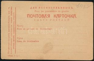 Oroszország ~1915