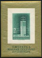 1958 Televízió vágott blokk (25.000) / Mi 26 imperforate block