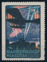1917 Hadirepülőgép kiállítás Budapest Városliget (Balázs 70.02) levélzáró,ritka!