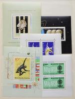 Magyar gyűjtemény hagyatékból az 1960-1990 közötti időszakból, általában 2- 6 példányban sorokkal, blokkokkal, kisívekkel, időnként összetapadt, összeragadt bélyegek is, 20 db közepes berakóban, hozzá 3 üres berakó, karton dobozban. Nagyon magas katalógus érték!!