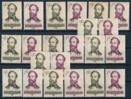 1954 Jókai Mór II. 11 db sor (vegyes minőség/mixed quality) (13.200)