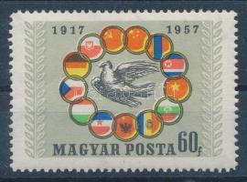 1957 Nagy Októberi Szocialista forradalom 60f piros színeltolódással, XIII B fekvő vízjellel, és a katalógusban nem szereplő 11 1/4 : 11-es fogazással! / Mi 1503 with shifted red colour, watermark: XIII B, perf: 11 1/4 : 11