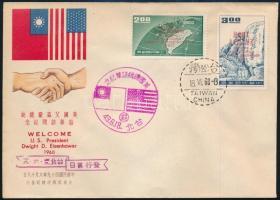 Kína Taiwan 1960