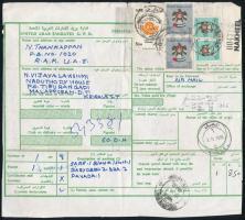 Egyesült Arab Emírségek 1985