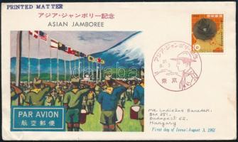 Japán 1962